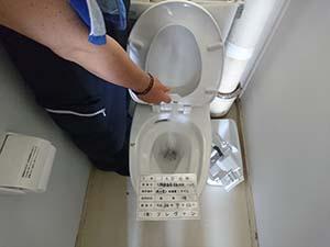トイレ(給水管) 洗浄後