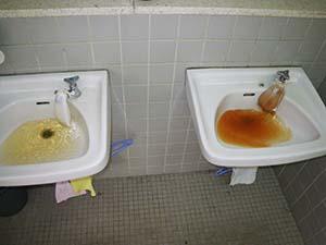 3F 女子トイレ 手洗い 【洗浄中】