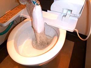 3F トイレ(洋式) 【洗浄中】
