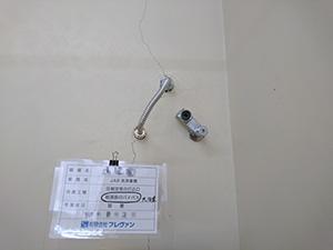 大浴室用サーモスタット バイパス (給湯管) 設置後