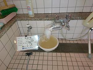 大浴室 シャワー付水栓 (給湯管) 洗浄中