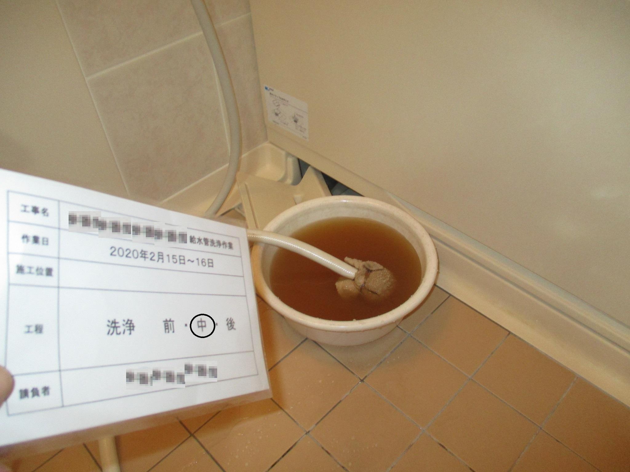 洗濯機用水道にホースを接続し浴室へ排出