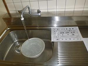 台所水栓(給水管)洗浄後
